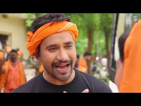 Video Suna Ye Driver Babu | Kanwar Ke Power | 2016 | Dinesh Lal Yadav