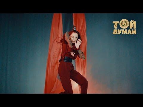 Мөлдір Әуелбекова - Туған ел (клип)