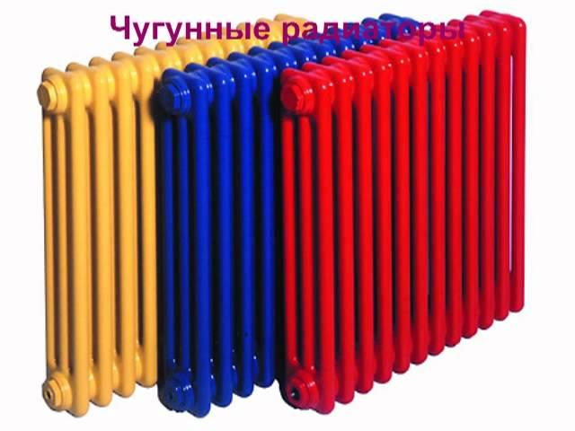 Выбор радиаторов отопления: биметалл или алюминий