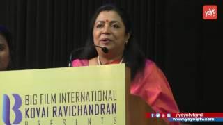 Poornima Bhagyaraj Speech in Rajavin Parvai Raniyin Pakkam Audio Launch Subscribe Our YouTube Channel https://goo.gl/g7QunD Google+ https://goo.gl/O8NYmD Twi...