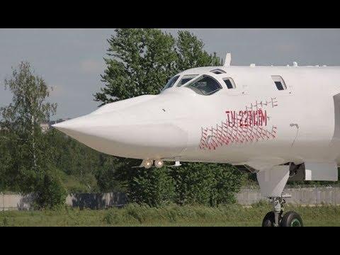 Испытания бомбардировщика Ту-22М3М