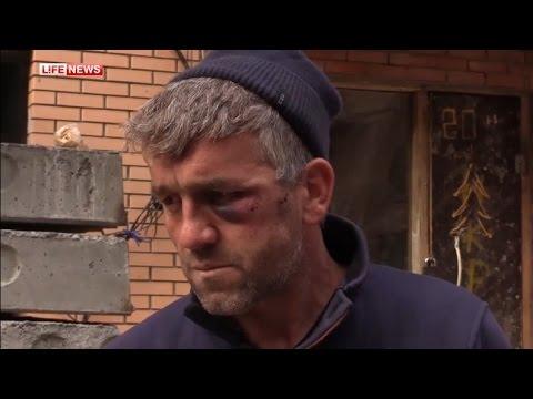 Полицейский и 15 чел жестоко избили гастарбайтеров