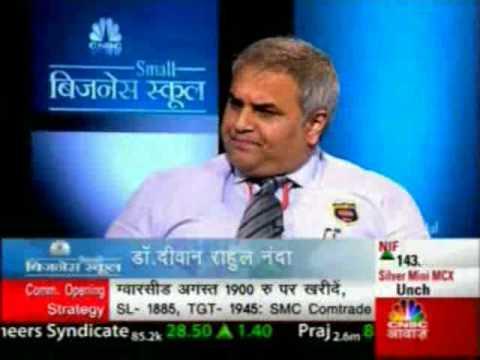 Dr. Diwan Rahul Nanda - Leader, Entrepreneur, Visionary and now Mentor! Part 2 of 2