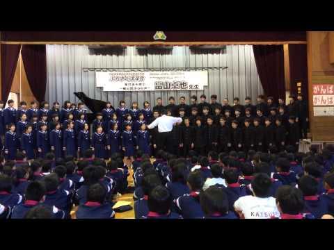 富士見市立勝瀬中学校「花は咲く」
