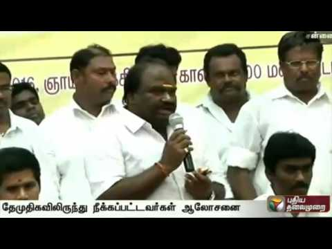 DMDK-dissident-administrators-discussion-meeting-held-today