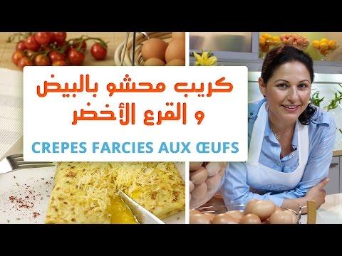 crêpe marocaine - Sous l'égide de l'ANPO En Partenariat avec: - US.Grains Council - Ministère de l'agriculture et de la pêche martitime - FISA.