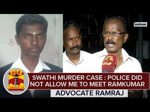 Swathi-Murder-Case--Police-Did-Not-Allow-Me-To-Meet-Ramkumar--Advocate-Ramraj
