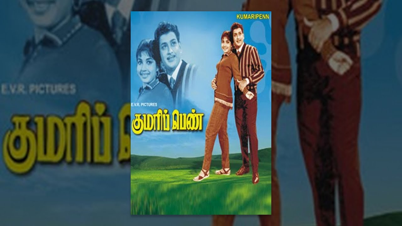 Kumari Penn-Tamil Full movie