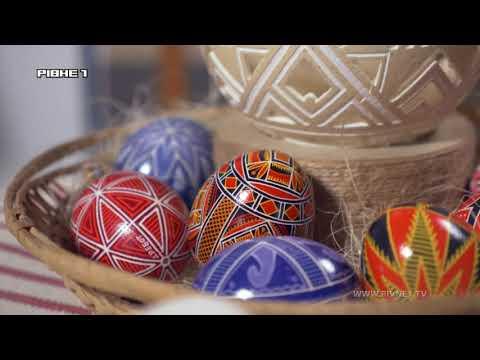 Наш Великдень - писанкарство в Україні: підготовка до свята [ВІДЕО]