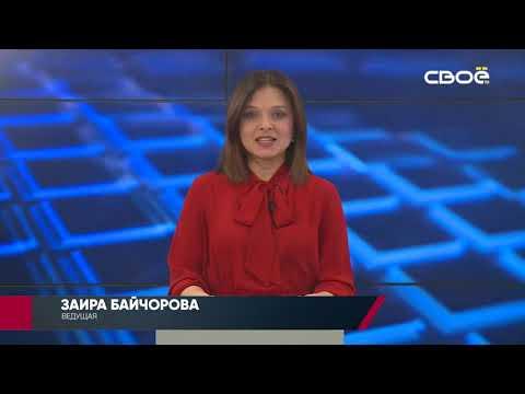 Свое ТВ 19.02.2021 «Актуальное интервью» с Б.В. Забелиным