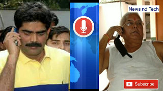 RJD Lalu Prasad Yadav - Shahabuddin Tape... Allegedly Tooks order From Criminal. Full Report