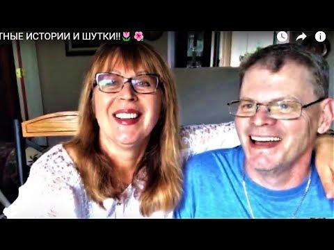 Как мы долго не общались🌷🌺 - DomaVideo.Ru
