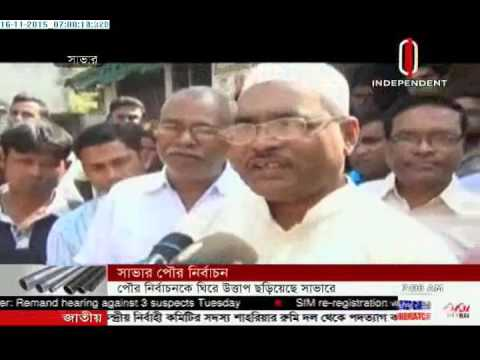 Savar Pauro Election, 16 November 2015