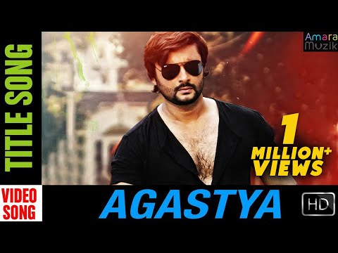 Video Agastya Odia Movie || Title song HD Video | Anubhav Mohanty, Jhilik Bhattacharjee download in MP3, 3GP, MP4, WEBM, AVI, FLV January 2017