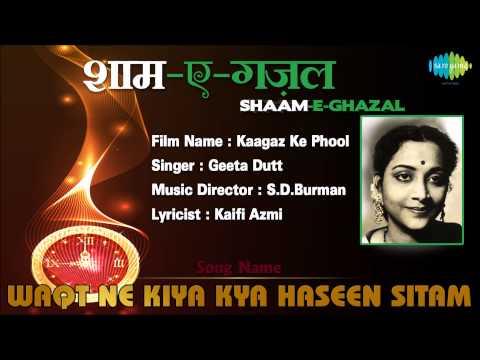 Waqt Ne Kiya Kya Haseen Sitam | Kaagaz Ke Phool | Geeta Dutt | Waheeda Rehman & Guru Dutt