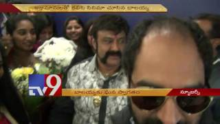 grand welcome for balakrishna in new jersey usa tv9