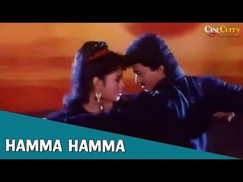 Хамма Хамма Видео Сонг | Вишна | Виджаи Сангави