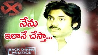 What Is the Janasena Chief Pawan Kalyan Political Strategy In 2019 Elections