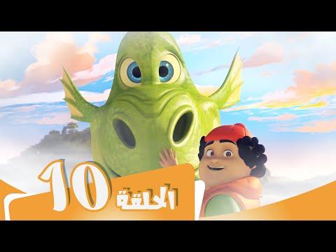 S3 E10  مسلسل منصور   وحش اللوخ نیس   Mansour Cartoon   The Loch Ness Monster
