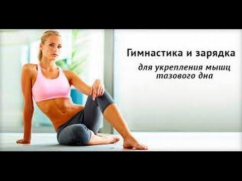 trenirovka-zhenskih-intimnih-mi