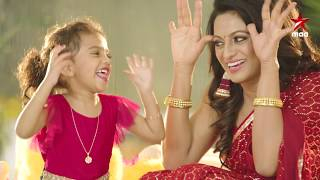 Inviting all the Super Kids and Star Mom's to be part of #SuperStarMom