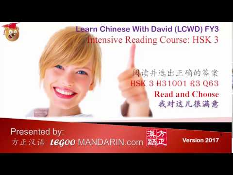 HSK 3 H31001 R3 Q63 我对这儿很满意 I am very happy with this place LCWD