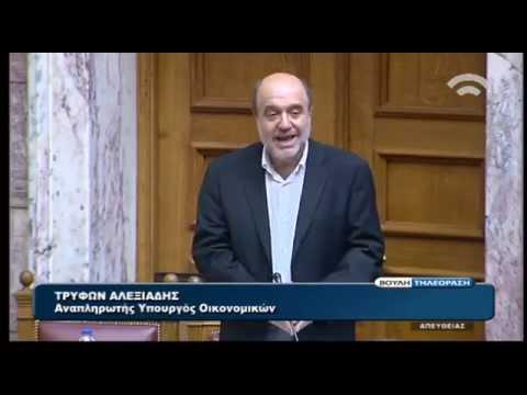 Tρ. Αλεξιάδης: Δεν θα αφήσουμε να παραγραφεί η λίστα Λαγκάρντ