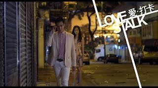 Nonton Love Stalk 愛‧打卡 Official Trailer #1 (2016) - Hong Kong Romantic Thriller HD Film Subtitle Indonesia Streaming Movie Download