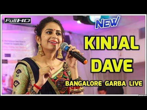 Kinjal Dave - New Garba Live