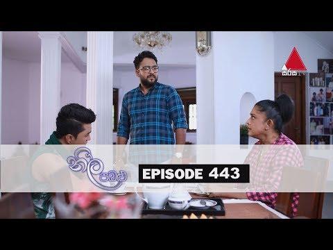 Neela Pabalu - Episode 443 | 22nd January 2020 | Sirasa TV