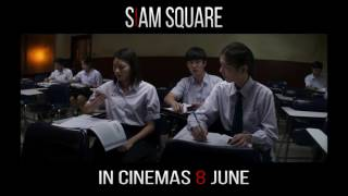 Nonton  Trailer  Siam Square Film Subtitle Indonesia Streaming Movie Download