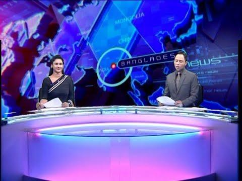 02 PM News || দুপুর ২টার সংবাদ || 25 February 2020 || ETV News