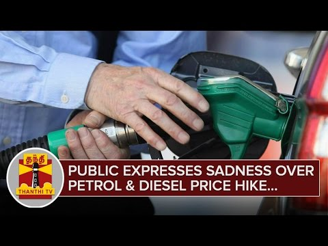 Public-expresses-Sadness-over-Petrol-and-Diesel-Price-Hike--Thanthi-TV