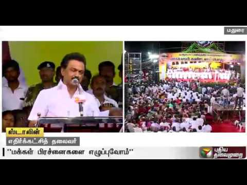 Stalin-says-that-DMK-would-highlight-peoples-issues-and-be-an-effective-opposition
