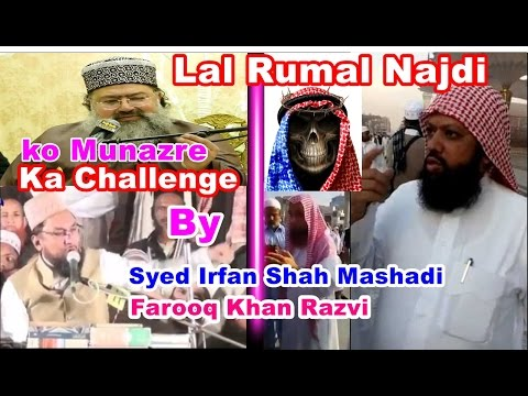 Video Lal Rumal Wale Najdiyon ko Challenge by Farooq Khan Razvi and Syed Irfan Shah download in MP3, 3GP, MP4, WEBM, AVI, FLV January 2017