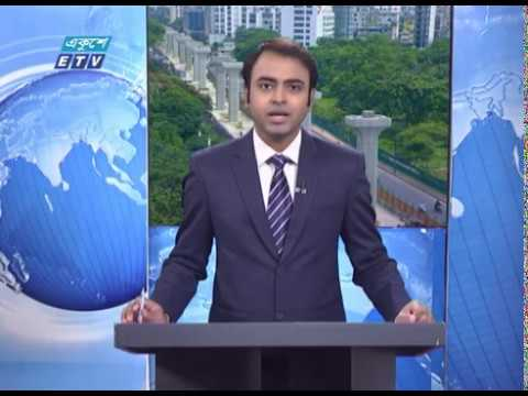 02 PM News || দুপুর ০২ টার সংবাদ || 02 July 2020 || ETV News