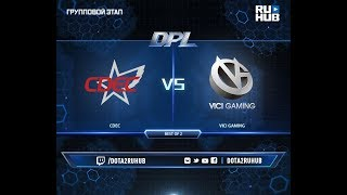CDEC vs Vici Gaming, DPL 2018, game 1 [Mila, Inmate]