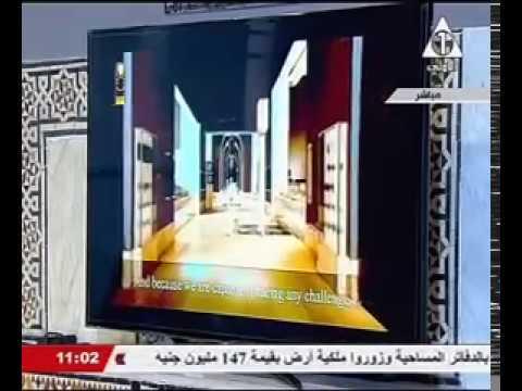 شاهد.. فيلم تسجيلي عن روعة متحف الفن الإسلامى وتاريخه
