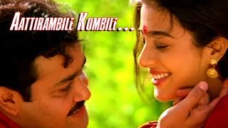 Video 'Aattirambile kombile'- Kalapani Malayalam Movie Song | Mohanlal |Thabu | Priyadarsan MP3, 3GP, MP4, WEBM, AVI, FLV Desember 2018