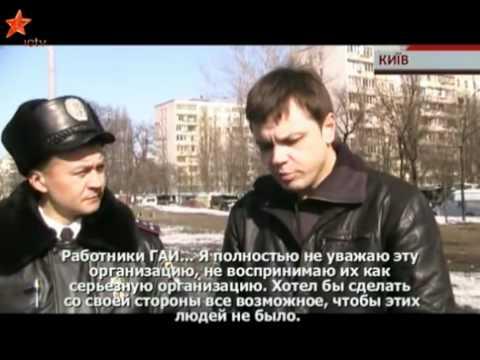 Провокация КОБРЫ против ДК. ICTV 15.03.12