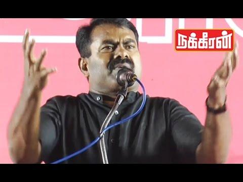 Seeman-Thundering-Speech-What-is-Tamil-Desiyam