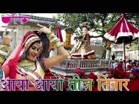 Video राजस्थान के त्यौहार 1 All RAJASTHAN competitive exam and RAS all gk by Devendra Kumar trivedi  3 download in MP3, 3GP, MP4, WEBM, AVI, FLV January 2017
