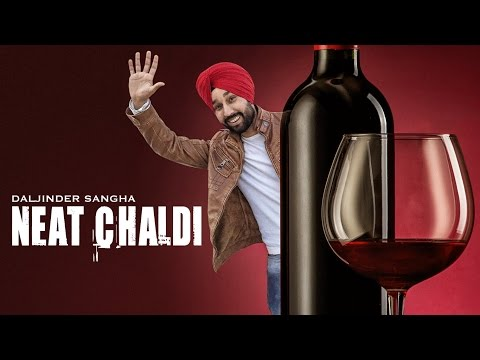 Neat Chaldi Songs mp3 download and Lyrics
