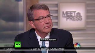 Нулевая видимость: Пентагон заявил, что Россия не внесла никакого вклада в борьбу с ИГ
