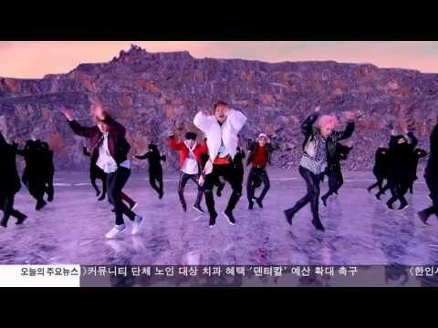 빌보드 어워드 'K팝 저력 입증' 5.22.17 KBS America News