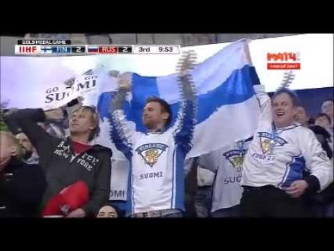 МЧМ по хоккею финал Россия - Финляндия 3:4 (голы) (видео)