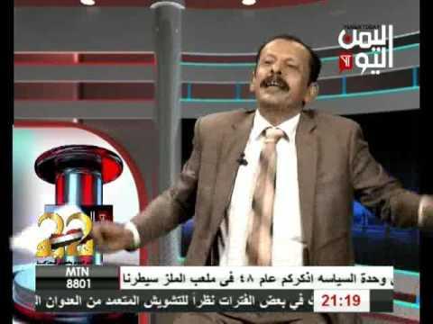 اليمن اليوم 28 - 5 - 2016