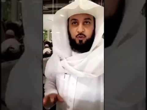 #فيديو :  #العريفي: لأول مرة أُُصلي على ميت مكشوف الوجه والرأس