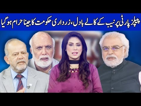 Think Tank With Syeda Ayesha Naaz  | 16 March 2019 | Dunya News