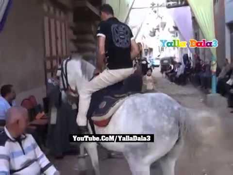 اجمل رقصات الخيل العربى الاصيل فى الافراح الشعبية 2014   Yalla Dala3 (видео)